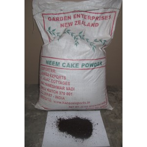 Neem Tree Powder 20Kg | Plant Nutrition | Pest Control | NEEM PRODUCTS | Bulk Goods | Misc | LAWN PRODUCTS