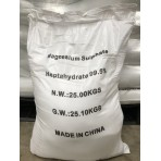 Magnesium Sulphate (Epsom Salts) 25kg | Plant Nutrition | Health Products | Bulk Goods