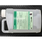 Wallyts Moss & Liverwort Control 1 litre | Moss, Liverwort, lichen and slime controls | Pest Control | LAWN PRODUCTS